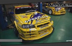 Outsiders Japan